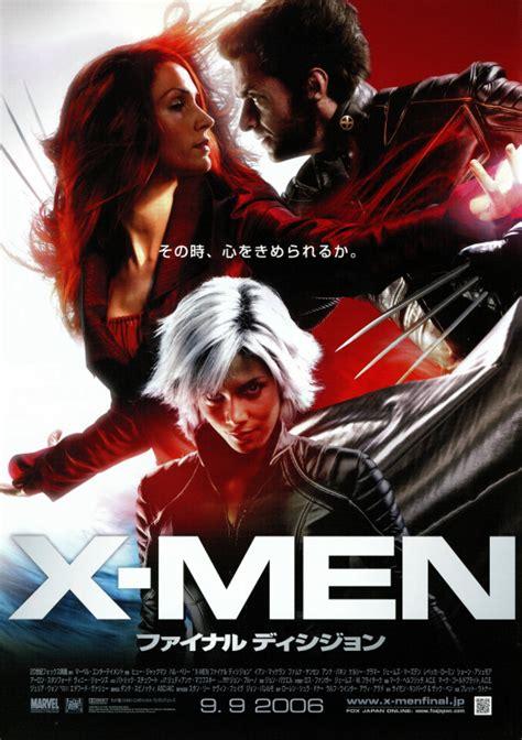 Film Kartun X Man | x men ファイナル ディシジョン 作品 yahoo 映画