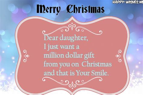 merry christmas wishes  daughter