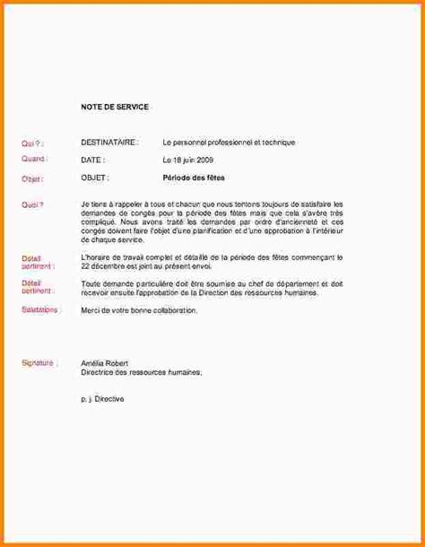10 mod 232 le de note de service modele de lettre