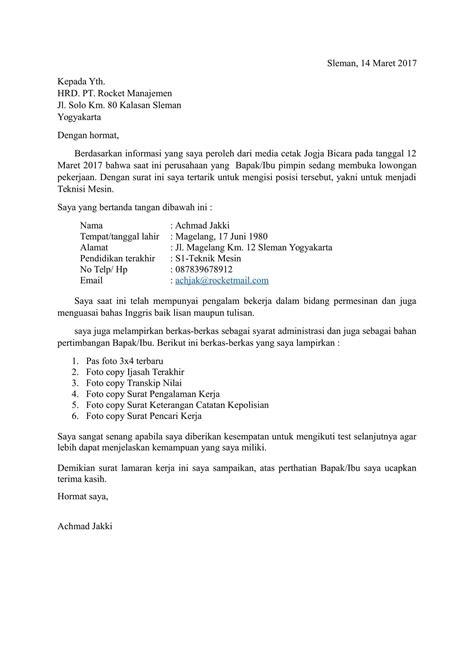 Contoh Penulisan Di Lom Lamaran Kerja by Contoh Surat Lamaran Kerja Doc Untuk Berbagai Posisi