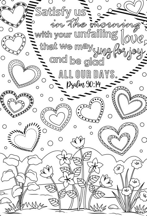 coloring pages for bible verses three bible verse coloring pages for adults printable