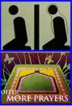 Al Wajiz By Mujahid Book Story free ebooks in