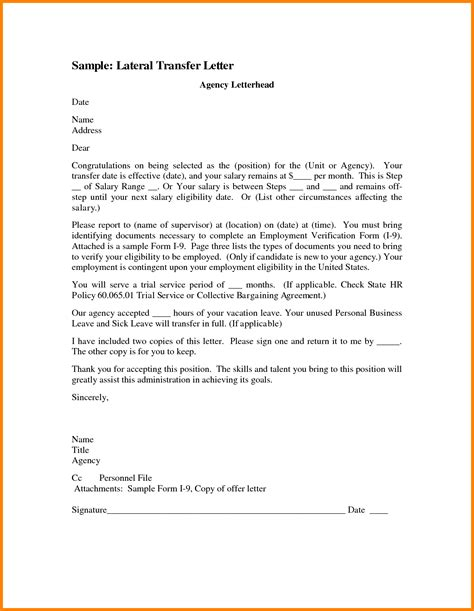 Transfer Letter In Hotel 5 Transfer Letter Cinema Resume