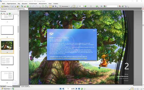 Grand Multi View Pro pdf xchange viewer pro 2 5 319 0 lite repack