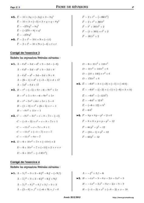 Réduire des expressions littérales - 4ème – Exercices