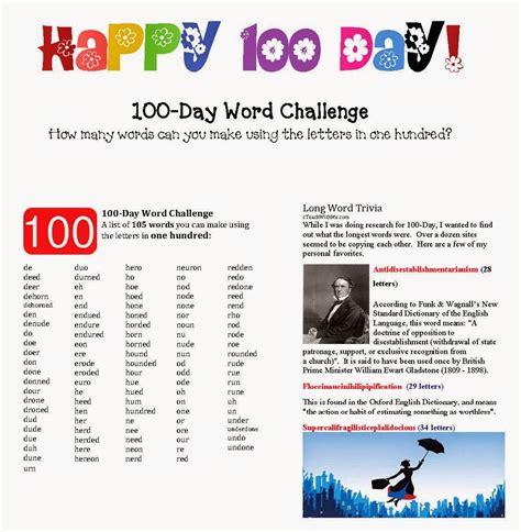 printable word challenge games classroom freebies 100 day word challenge game