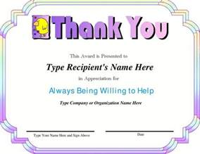 employee anniversary certificate template 6 ways you can increase employee morale and motivation
