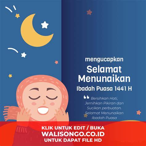 desain poster ucapan ramadhan background selamat puasa