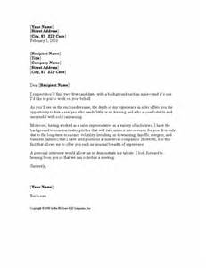 Employment Consideration Thank You Letter Accounting Thank You Letter Accounting