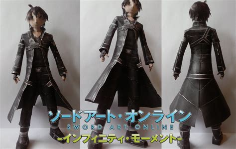 Kirito Papercraft - sword kirito papercraft by smdgamer27 on