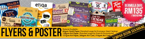 design flyer murah the cheapest online printing company in malaysia