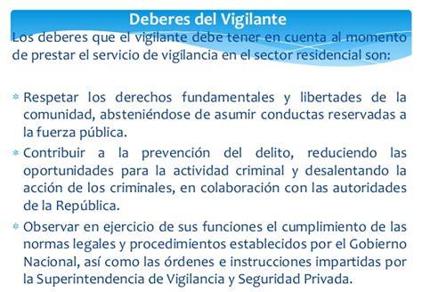 para prestar servicios de vigilancia y proteccion de view image procedimientos de vigilancia
