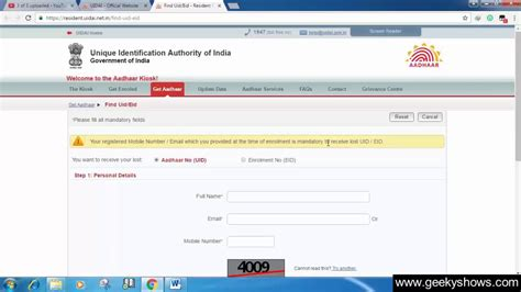 Find By Name How To Search Aadhaar Number By Name