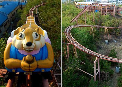 Okpo Land The Most Horrible Amusement Park In Korea South Park Amusement Park