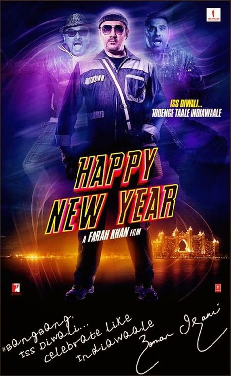 happy new year movi stills happy new year media magick