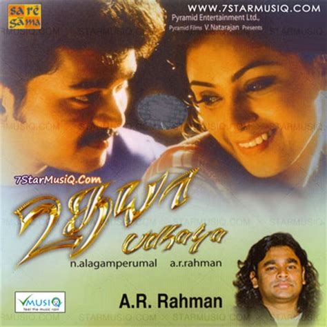 khalifa song mp3 download ar rahman udhaya 2004 tamil movie cd rip 320kbps mp3 songs music