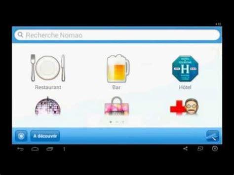 video tutorial membuat kamera hp tembus pandang how to download android of nomao