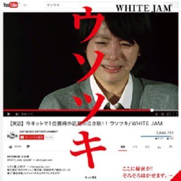 lyrics white jam white jam discography 4 albums 4 singles 0 lyrics 6