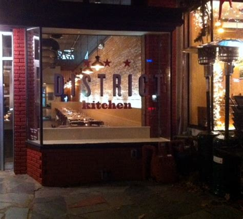 District Kitchen Dc by District Kitchen Brings Dining Drink Option To Woodley Dc After Five
