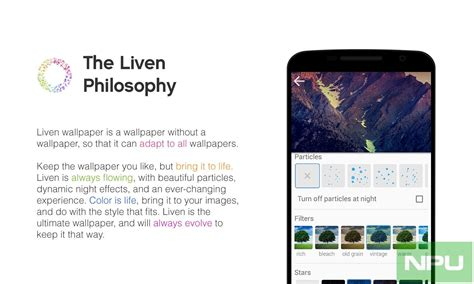android wallpaper of the day liven live wallpaper for android goes free as myappfree