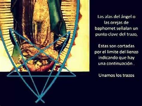 mensajes subliminales virgen mensajes ocultos satanicos masoneros religion catolica
