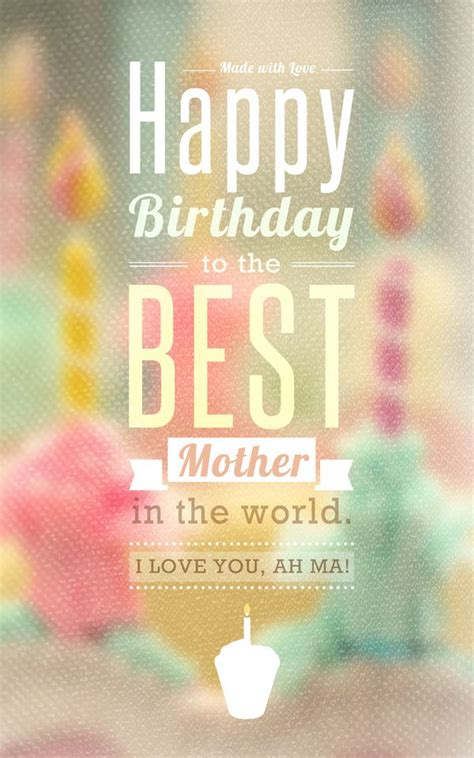 designspiration birthday 17 best images about hbd carts on pinterest happy