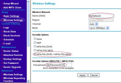 Router Option Image Gallery Netgear Wireless Network Setup