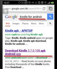 drm removal apk how to read ebooks to samsung galaxy s5