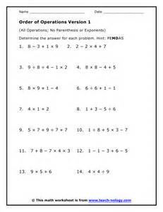 all operations no parenthesis or exponents
