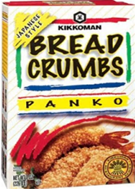 panko bread crubs could be free spendthedaywithme