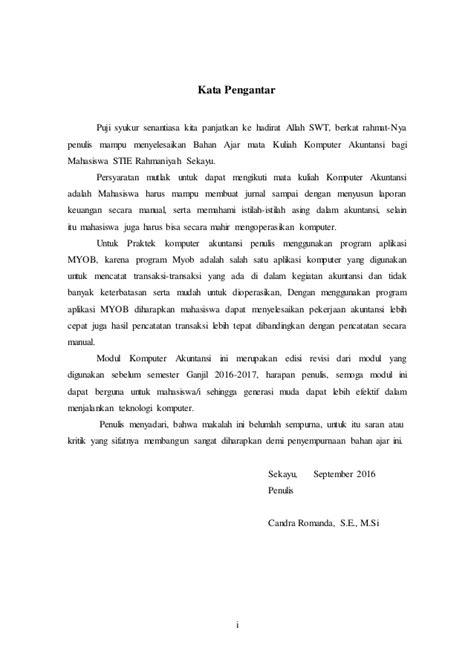 modul menyusun laporan keuangan untuk smk modul komputer akuntansi stie rahmaniyah