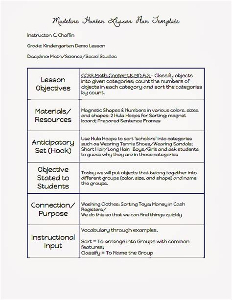 madeline lesson plan template doc search results for madeline blank template