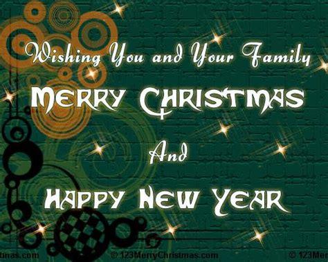 merry christmas  happy  year  ecard