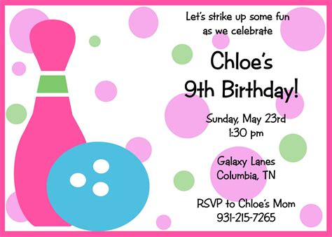 fanci cakes more bowling party invitation