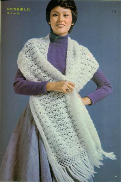 patrones de ruanas a crochet quiero tejer una ruana