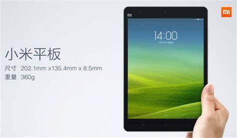 Spek Tablet Xiaomi 6 tablet terbaik tahun 2015 di bawah rp 4 5 juta price pony