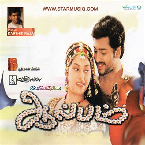 download mp3 album songs in tamil album 2002 tamil movie cd rip 320kbps mp3 songs music by