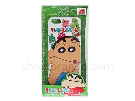 Limited Edition Magic Saw High Quality Murah iphone 5 5s crayon shin chan bathing back limited edition