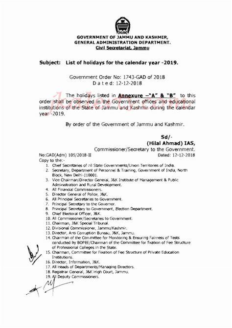 jkgad releases list   holidays calendar govt private jobs updates jammu kashmir jkssb