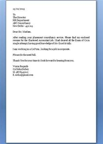Great Cover Letter Exle by Great Cover Letter