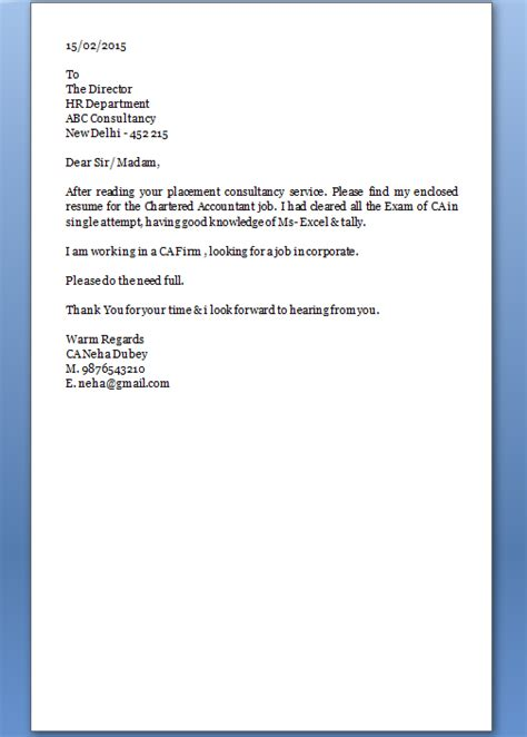 exles of great cover letters great cover letter