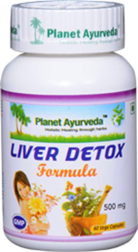 Ayurvedic Diet For Liver Detox by Liver Detox Diet Liver Cleanse Herbal Liver