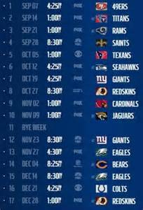 Calendario 49ers 2014 Dallas Cowboys Schedule 2015 The 2015 Nfl Schedule Is