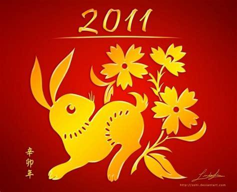 new year rabbit images techgoondu new year gadget giveaway techgoondu
