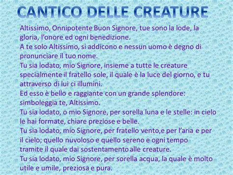 cantico delle creature testo italiano per bambini san francesco d assisi ppt scaricare