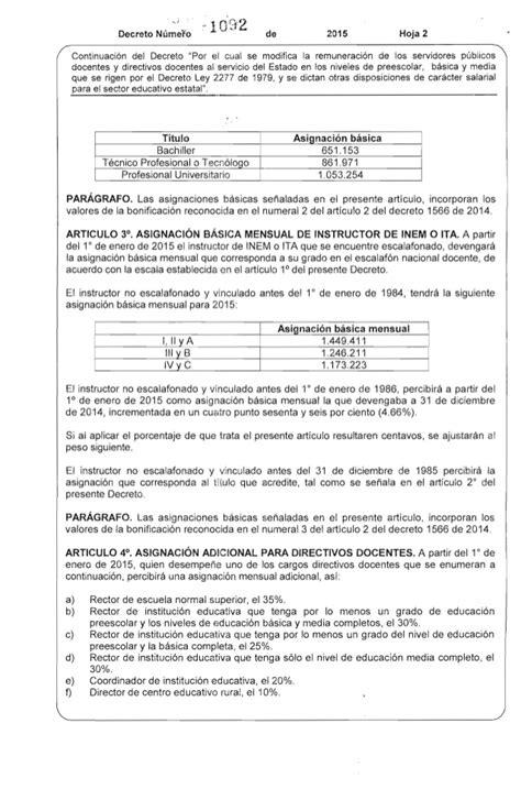 nuevo salario de docentes decreto 1278 2016 decreto 1278 sueldo 2016 tabla salarial 2016 docentes