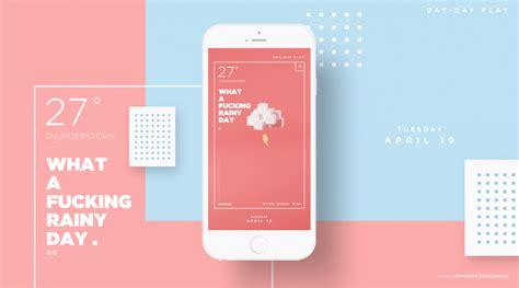 design app love it or list it too design diary no 86 eye on design