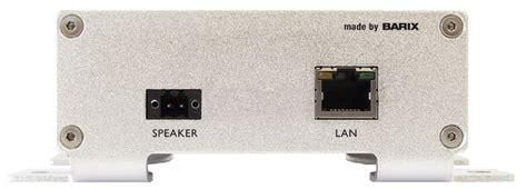 Barix exstreamer 100 инструкция