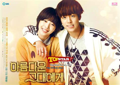 film korea how are you korean dramas images to the beautiful you hd wallpaper and