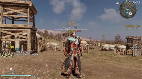 Ps4 Dynasty Warriors 9 Region 3 Asia 30 minutes of dynasty warriors 9 cheng pu gameplay gematsu